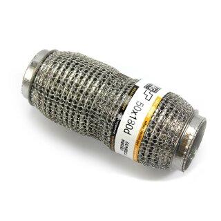 EAG Flexstück Flexrohr (50x180mm) Auspuffrohr - Interlock und Außen-Gestrick (dumbbell meshed)