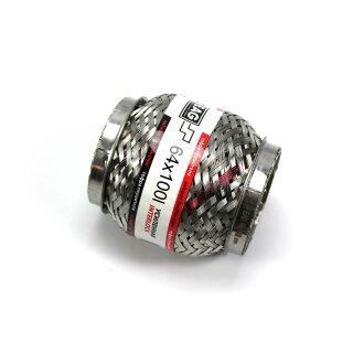 EAG Flexstück Flexrohr (64x100mm) Auspuffrohr - Interlock und Außen-Gewebe